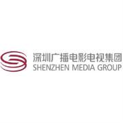 深圳广电集团logo