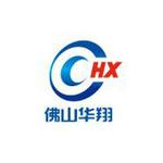 佛山华翔汽车金属零部件有限公司logo