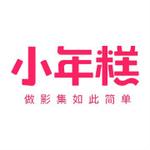 北京小年糕互聯網技術有限公司logo