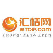 汇桔网logo