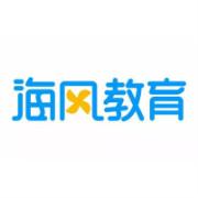海风教育logo
