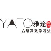 成都世纪雅途教育咨询公司logo
