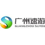 广州速游logo