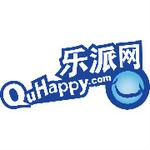 广州乐派网旅行社有限公司logo