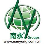 南永会计师事务所logo