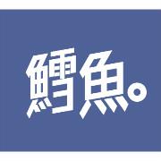 上海鳕鱼科技有限公司logo