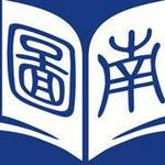 广东省汕头市潮阳区图南学校logo