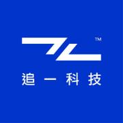 深圳追一科技有限公司logo