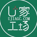 U家工场logo