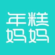 年糕妈妈/ 智聪网络logo