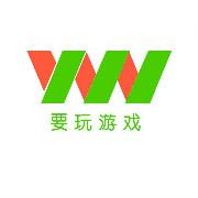 广州要玩娱乐网络技术有限公司logo