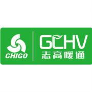 广东志高暖通设备股份有限公司logo