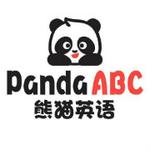 pandaabclogo