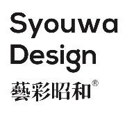 北京市艺彩昭和企业形象设计有限责任公司logo