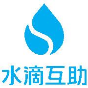 水滴互助logo