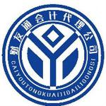 乐平市财友通会计代理有限公司logo