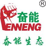 河南奋能生态农业开发有限公司logo