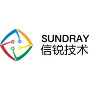 信銳技術logo