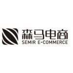 浙江森马电子商务有限公司logo