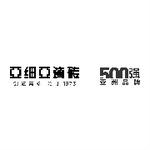 上海亚细亚陶瓷有限公司logo