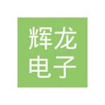 輝龍機械logo