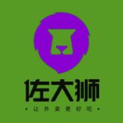 佐大狮logo