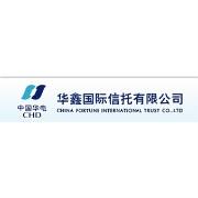 华鑫国际信托有限公司logo