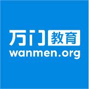 万门教育logo
