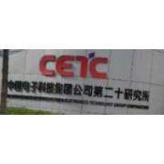 中国电子科技集团公司第二十七研究所