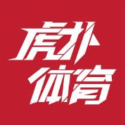 虎扑体育网logo