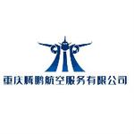 重庆腾鹏航空服务有限公司logo