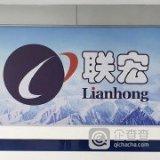 江苏智慧能源股份有限公司logo
