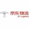 四川京邦达物流科技有限公司logo