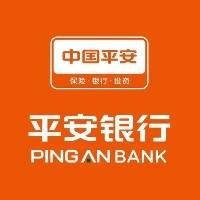 平安银行北京分行logo