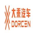 大乘汽车集团有限公司logo