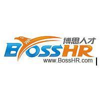 博思人才周刊发行中心logo