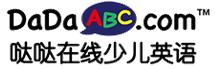 DaDaABC哒哒少儿在线英语logo