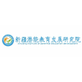新疆潜能教育发展研究院(有限公司)乌鲁木齐分公司logo