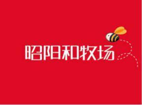 昭阳和牧场logo