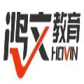 辽宁鸿文教育科技有限公司logo