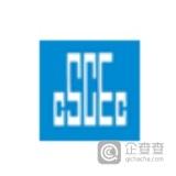 中建港航局集团有限公司logo