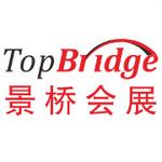 上海景桥会展服务有限公司logo