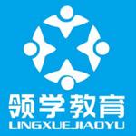 安徽领学教育logo