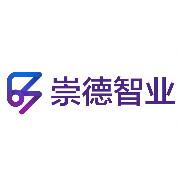 大连崇德智业教育科技有限公司logo