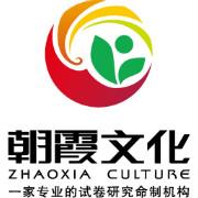 洛阳朝霞文化股份有限公司logo