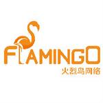 火烈鸟网络logo