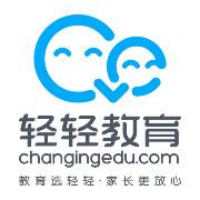 上海轻轻信息科技有限公司logo