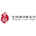 北京京师律师事务所logo