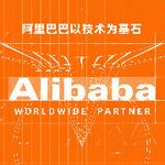 阿里巴巴科技(北京)有限公司logo