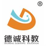广东德诚科教有限公司logo